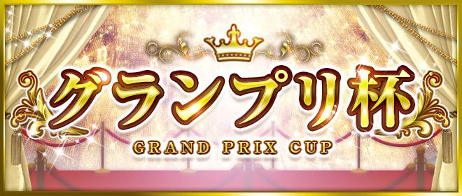 GP_banner