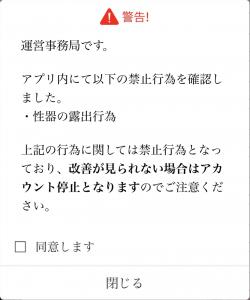 IMG_6140