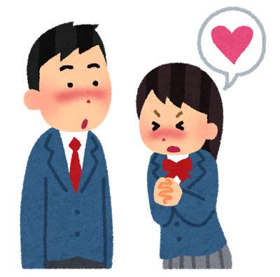 free-illustration-kokuhaku-schoolgirl-irasutoya